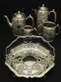 博物館級&奇跡の美品!ヴィクトリア時代の本物のアフタヌーンティーをご自宅で・・