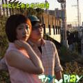 わたしとあなたの物語 / Try∞Play