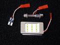 3.5W型 薄型LEDルームランプ
