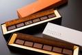 生チョコレート風 とうふ生ショコラ ベーシック・ブランデーセット