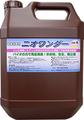 有機消臭剤 ニオワンダー(有色液) 4㍑