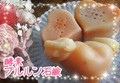 モッチリプルルンパパイン酵素石鹸