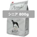 Argyle Dishes エバーラスティング・シニア 800g