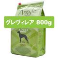 Argyle Dishes グレヴィレア・アダルト 800g