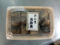 さんま黒酢煮