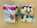 桐生市マスコットキャラクター「キノピー」のぬいぐるみ付きストラップ