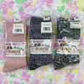 絹混 二重編みソックス(婦人用)杢グレー、杢紫、ピンクの3色セット