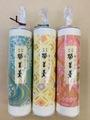 桐生名菓 帯羊羹(小倉・栗・挽茶)3種類セット
