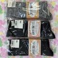 絹混 二重編みソックス(紳士用)杢グレー1足、黒2足の3組セット