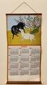 2021年版織物カレンダー(干支)と、てぬぐいマスク2枚セット
