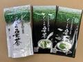 ぐんまの桑茶(パウダータイプ)2袋と、ほうじ茶タイプティーバッグ1袋