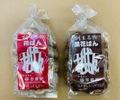 和菓子の日盛堂 花ぱん 2種類(プレーン・黒糖)各1袋