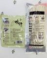 鴨汁2人前×2袋と、上州あずま半生うどん300g×2袋のセット