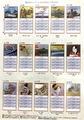 2021年織物カレンダー(干支)他各種