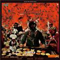 SUPER-D hell'z kitchen MIX CD