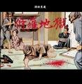 K-FLASH - 修羅地獄 [演歌黒選]  MIX CD
