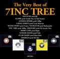 ISSUGI  7incTREE CD