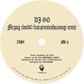 DJ GQ [ CLOUD 10 (REMIX) / INVITE (REMIX) ] 7inch