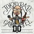 D.O tokyo rap cartel CD