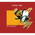 MIKUMARI x OWLBEATS fine malt no.7 CD