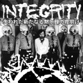 INTEGRITY/PALE CREATION split 7inch