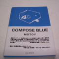 MOTOY compose blue BOOK