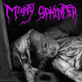 MIGHTY SPHINCTER resurrection 7inch