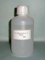 イソプロピルアルコール(純度99.9%) 500cc