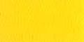 エクスカリバー LemonYellow 1/2Pint・1Qt(約1.2Kg)・1Gal(約4.8~5.2Kg)