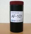 油性インク用感光乳剤 AF-101 1Kg