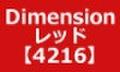 ポリ・フレックス ディメンション レッド【4216】500mm幅