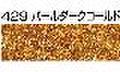 ポリ・フレックス イメージ パール ダークゴールド【429】500mm幅