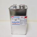 NEW スーパーナイロン溶剤標準 1.5Kg