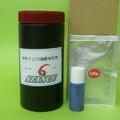 水性バインダー(インク)用感光乳剤 SD-40(着色顔料入り) 1kg