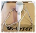 MB-Dryer WideArea(水性インク用中間乾燥機)