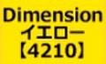 ポリ・フレックス ディメンション イエロー【4210】500mm幅