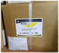 アンダーコートバインダー301SS-1 15Kg