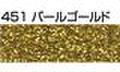 ポリ・フレックス イメージ パール ゴールド【451】500mm幅