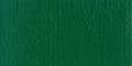 エクスカリバー BrightGreen(旧:BrigtDallasGreen)1/2Pint・1Qt(約1.2Kg)・1Gal(約4.8~5.2Kg)