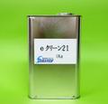 eクリーン21(プラスチゾルインク用) 1Kg