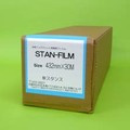 STAN-FILM 432mm×30M