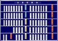 S-190 社員配置表