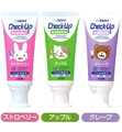 3018-K Check・Up kodomo ライオン チェックアップ コドモ(フッ化物配合歯磨剤)10本セット