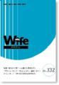 wife332号