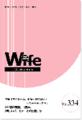 wife334号