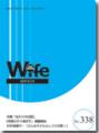 wife338号