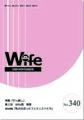 wife340号