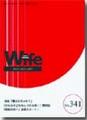 wife341号