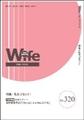 wife320号