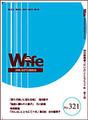wife321号
